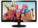 LCD monitorji  LCD monitor Philips 54,6 cm 226V4LSB/00 LED
