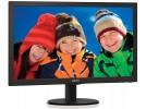 LCD monitorji  LCD monitor Philips 54,6cm V-LINE 223V5LSB/00 LED VGA/DVI