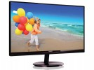 LCD monitorji  Ultra tanek LCD monitor Philips 68,6 cm 274E5QSB/00 VGA/DVI