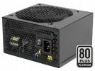 Napajalniki Antec Napajalnik ANTEC EarthWatts 550W EA-550 80Plus Platinum EC