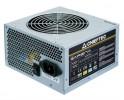 PC Ohišja   Chieftec I-Arena 500W ATX napajalnik
