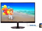 LCD monitorji Philips  LCD monitor PHILIPS 224E5QDAB 54,61cm IPS LED zvočniki