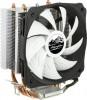 CPU hladilniki EKL Alpenföhn  Alpenföhn ''Ben Nevis'', CPU-Hladilnik